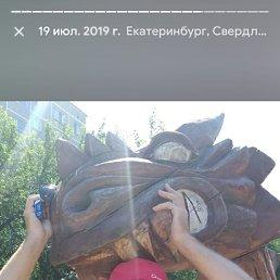 Слава, 46 лет, Екатеринбург