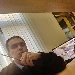 Евгений, 30 лет, Кубинка