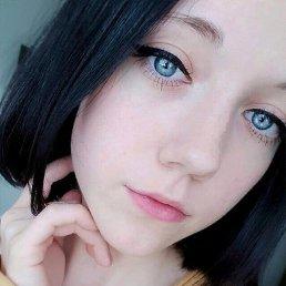 Саша, Самара, 17 лет