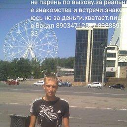 Владимир, Ростов-на-Дону, 30 лет