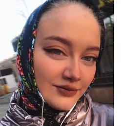 Амалия, Москва, 27 лет