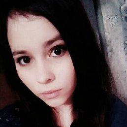 Таня, 22 года, Новосибирск