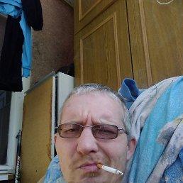 Радмир, 40 лет, Уфа