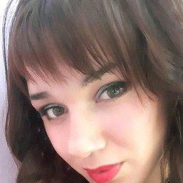 Мария, 25 лет, Краснодар