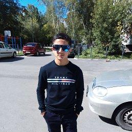 Исмат, 17 лет, Челябинск