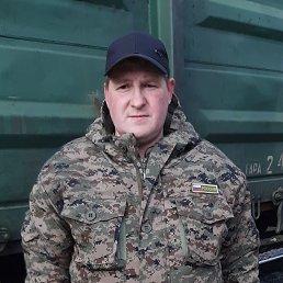 Dima, , Пермь