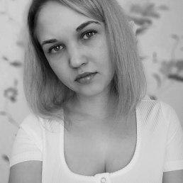 Кристи, Оренбург, 27 лет