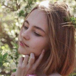 Анечка, 19 лет, Хвалынск