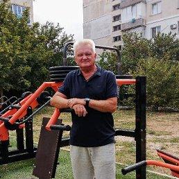 Александр, Омск, 62 года