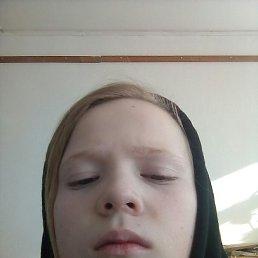 Машаким, 17 лет, Пермь