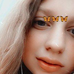 Кристина, 17 лет, Саратов