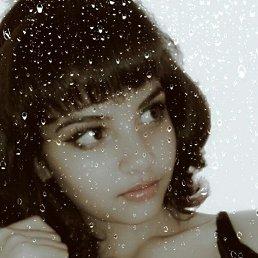 Лера, 18 лет, Екатеринбург
