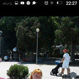 Наталья, 41 год, Рязань