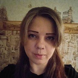 Александра, 31 год, Новосибирск