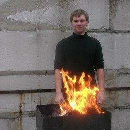 Дима, 31 год, Энергодар