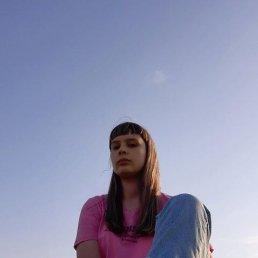 Диана, 20 лет, Ульяновск