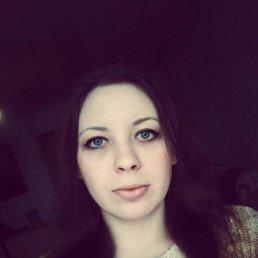 Елена, Самара, 26 лет