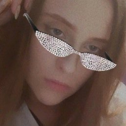 Анна, 19 лет, Барнаул