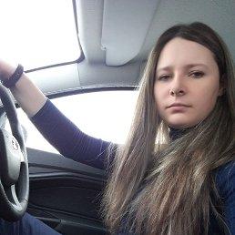 Алена, 24 года, Челябинск