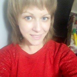 Мария, Иркутск, 29 лет
