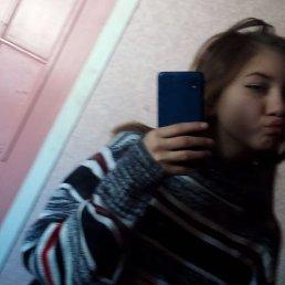 Оксана, 16 лет, Нижний Новгород