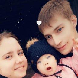 Валентина, Томск, 24 года