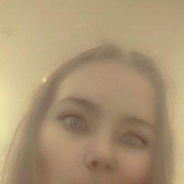Ульяна, Санкт-Петербург, 16 лет