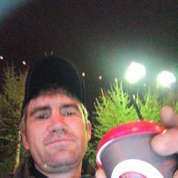 Павел, 33 года, Магадан