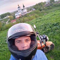 Константин, 28 лет, Мценск