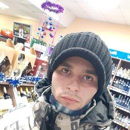 Андрей, 22 года, Чита