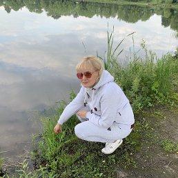 Ирина, , Жуковский