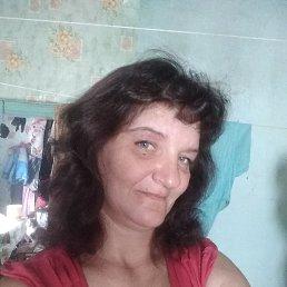 Евгения, 45 лет, Хабаровск