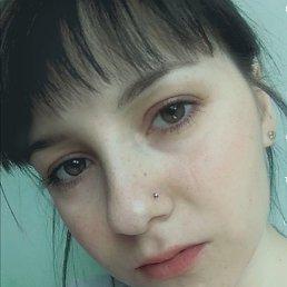 Фото Alina, Кемерово, 20 лет - добавлено 5 мая 2021