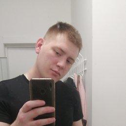 Олег, 26 лет, Димитровград