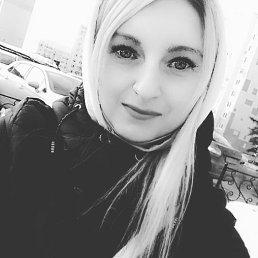 Юлия, Пермь, 28 лет