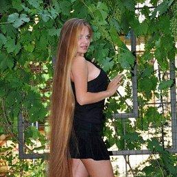 Вера, 25 лет, Нижний Новгород