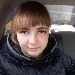 Ирина, 30 лет, Саратов