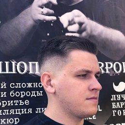 Серж, 24 года, Кировоград