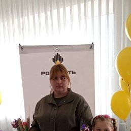 Екатерина, 27 лет, Нефтекумск