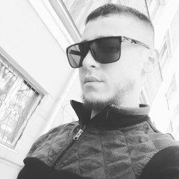 Никита, 23 года, Хабаровск