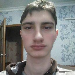 Красавчик, 20 лет, Белая Церковь