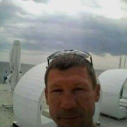 Евгений, 45 лет, Новая Одесса