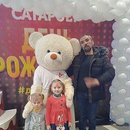 Виктор, 42 года, Москва