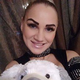 Екатерина, 37 лет, Хабаровск