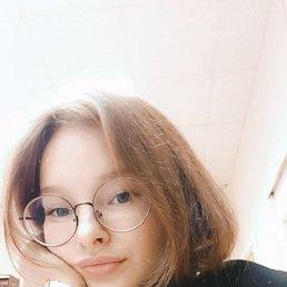 Арина, Саратов, 19 лет