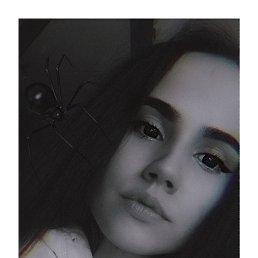 София, Улан-Удэ, 18 лет