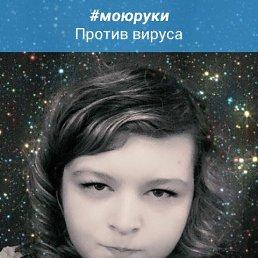 Настя, Тула, 23 года