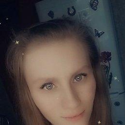 Фото Мила, Новосибирск, 22 года - добавлено 6 мая 2021