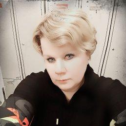 Евгения, 40 лет, Санкт-Петербург