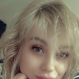 Светлана, 25 лет, Новосибирск